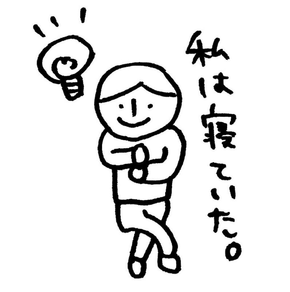 f:id:sonoekoy:20160830231440j:image