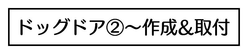 f:id:sonohigurasibaamyamy:20210801202818j:plain