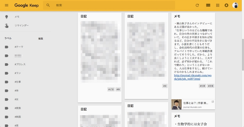 f:id:sonoko0511:20170106232107j:plain
