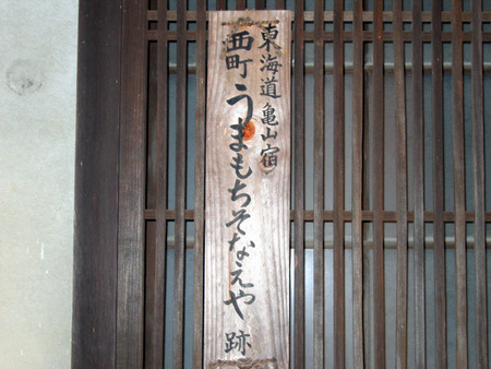 f:id:sonomachihenro:20301119093616j:image