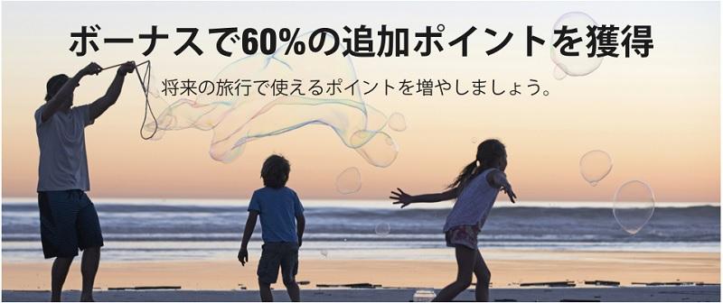 f:id:sonomama-milelife:20200705183231j:plain