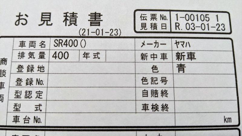 f:id:sonotenoyatsu:20210131231506j:plain
