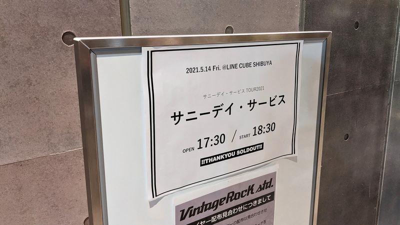 f:id:sonotenoyatsu:20210522190237j:plain