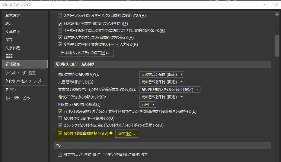 f:id:sonoukeiko:20170211232352j:plain