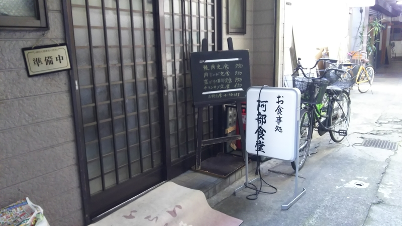 f:id:sonoyukemuri:20181219120524j:plain