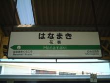 20070812124919