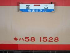 20070812133752