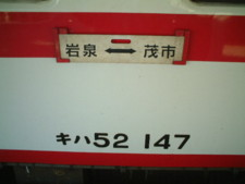 20070812163231