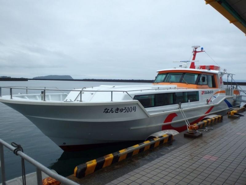 なんきゅう10号(指宿港)