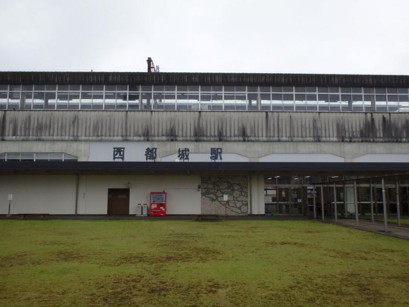 雨の西都城駅