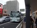 [路線バス]都城行