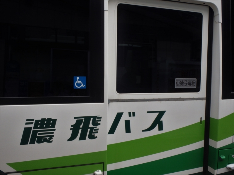 中扉に車椅子専用と書かれている