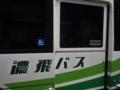 [路線バス]濃飛バスの中ドア
