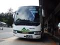 [路線バス]濃飛バス神岡営業所行