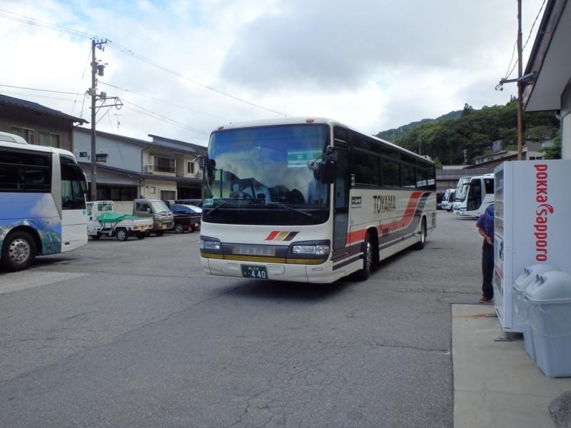 濃飛バス神岡営業所にて