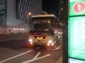 ひなたライナー 大阪駅前