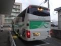 [路線バス]ひなたライナー 延岡駅前BC