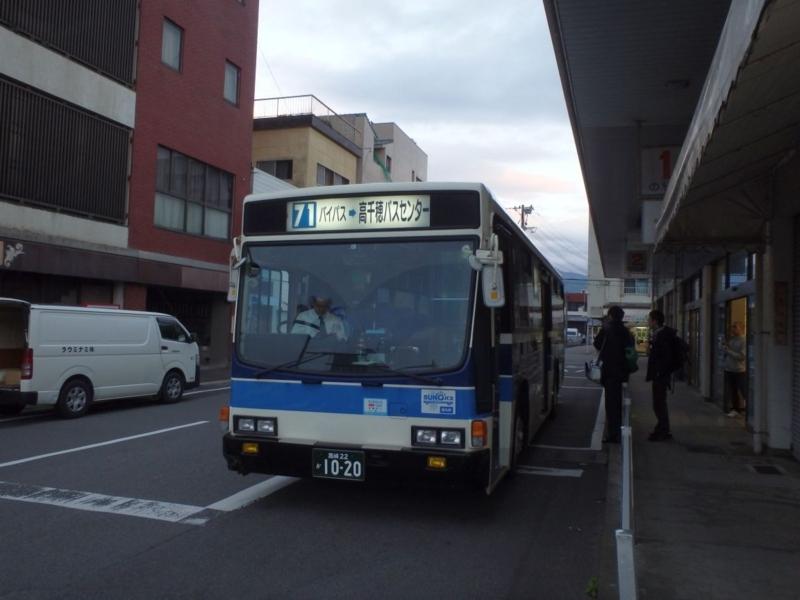 延岡BCで出発を待つ高千穂行