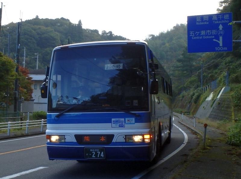 宮崎交通あそ号 熊本駅前行