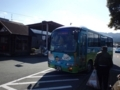 [路線バス]ゆるっとバス大津駅行