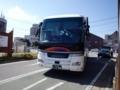 [路線バス]大分行やまびこ号