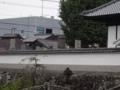 日田市内で見かけた「金文字」