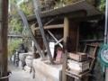 杖立温泉の蒸し場
