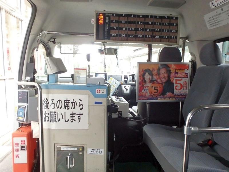 車内の様子。運賃箱や運賃表示器が所狭しと並んでいる