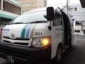 [路線バス]杷木行バス
