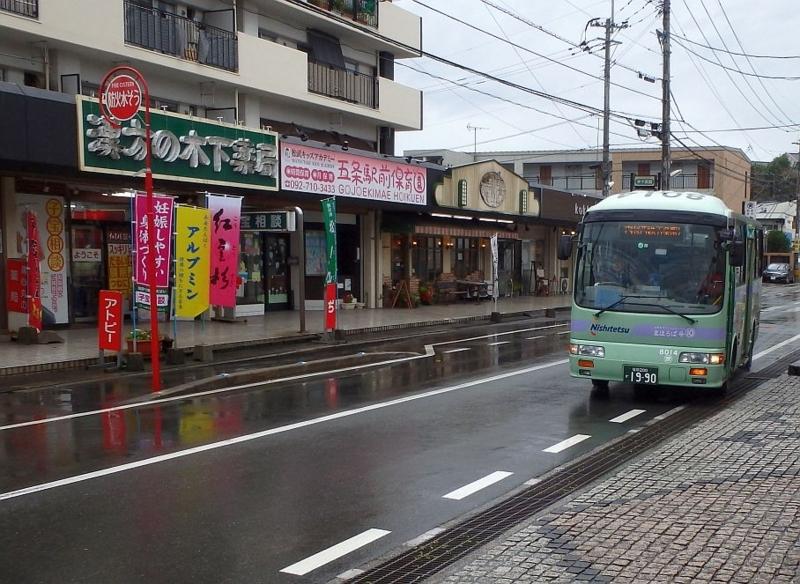 いきいき情報センターバス停に到着するまほろば号