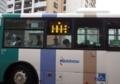 [路線バス]大濠公園行