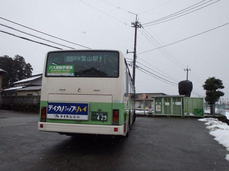 大場バス停と66系統