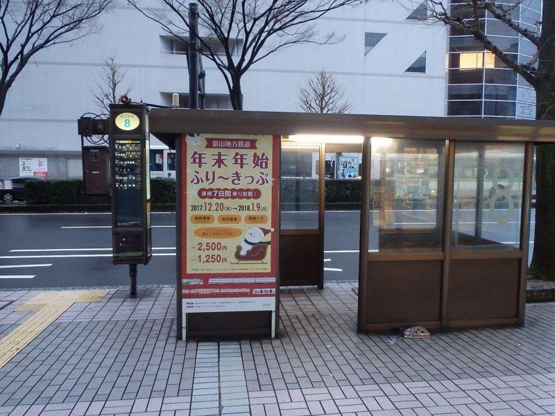 富山駅前8番のりば