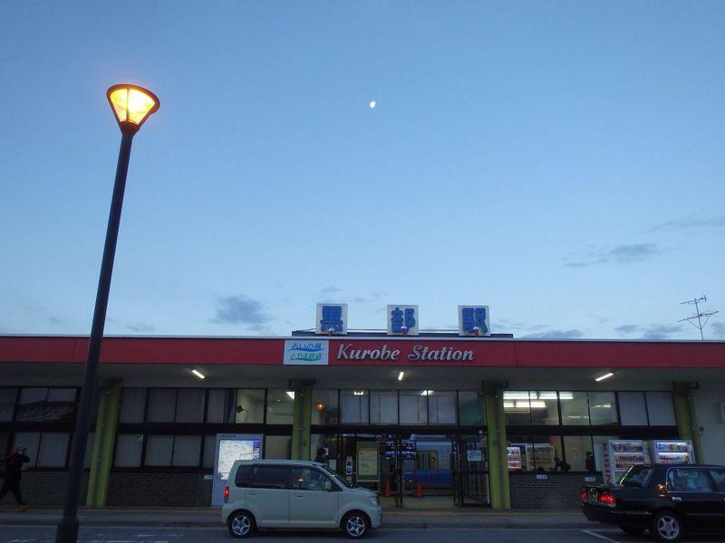 朝の黒部駅