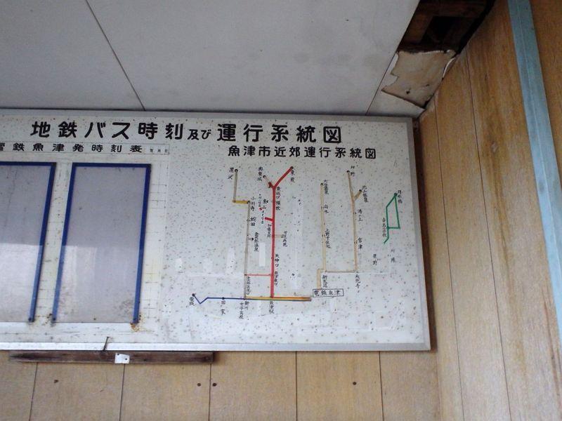 電鉄魚津駅旧バス待合所