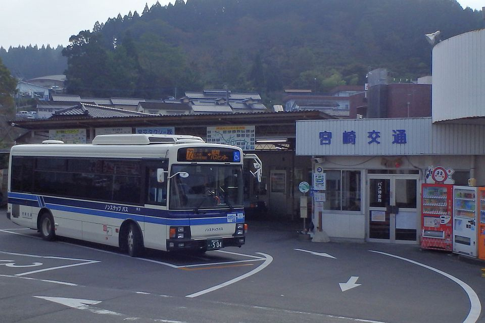 高千穂バスセンター