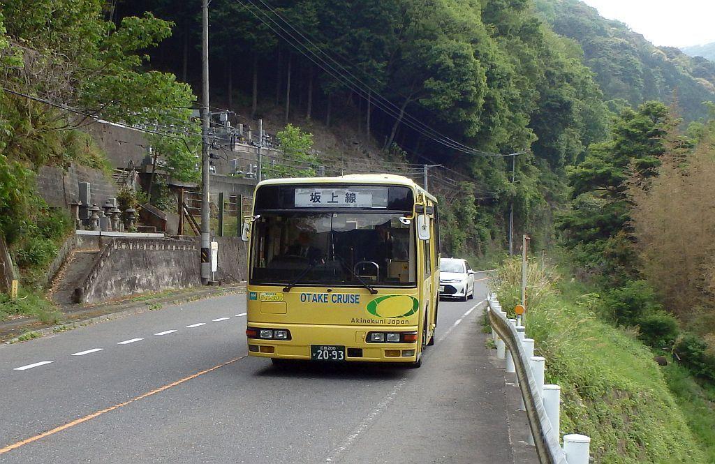 小川津橋バス停付近にて