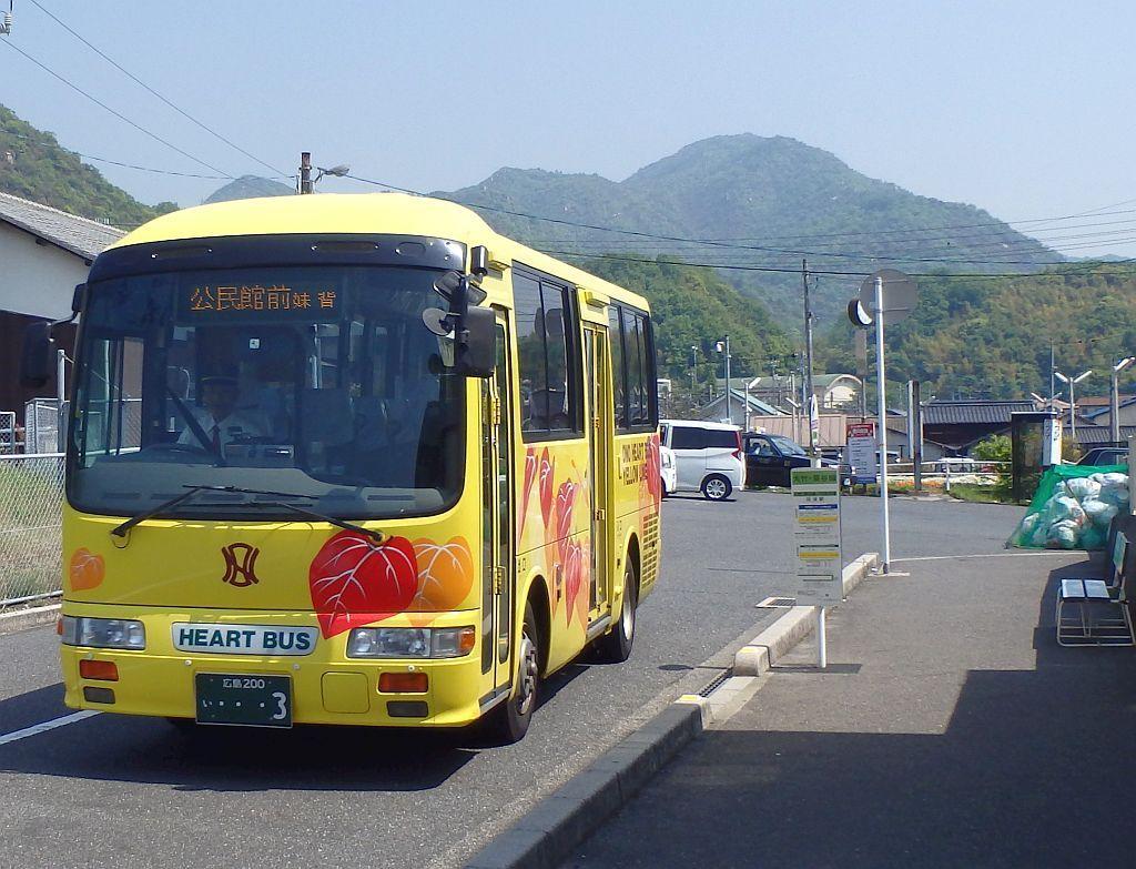 玖波駅にて