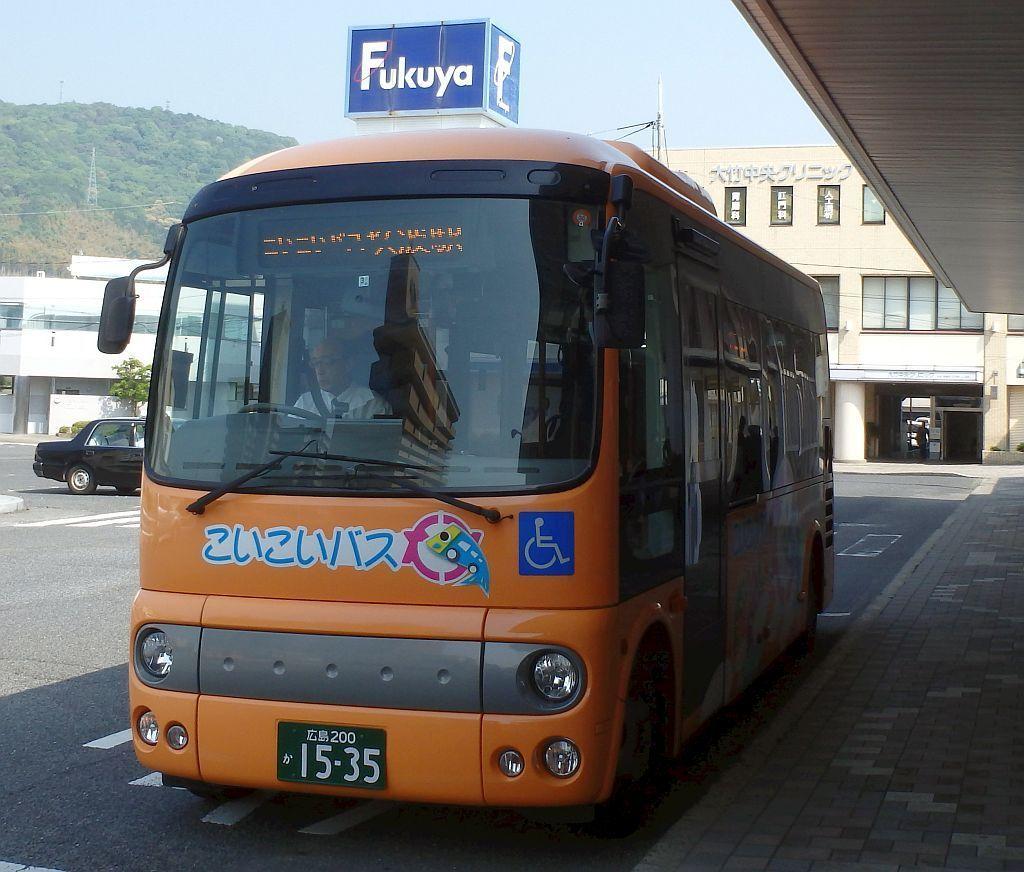 大竹駅にて