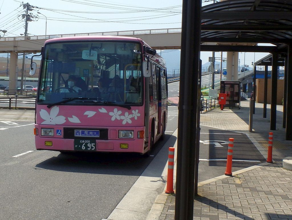 JR阿品駅にて