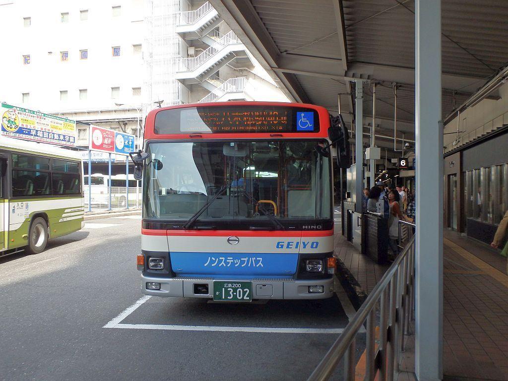 広島バスセンターにて