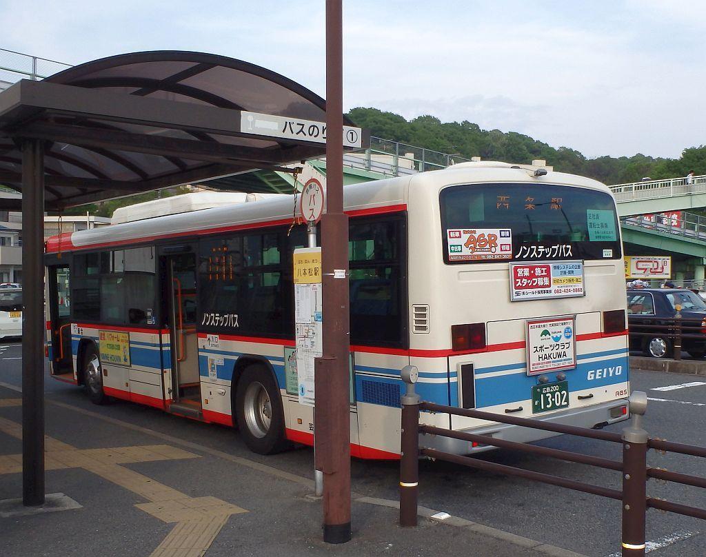 八本松駅にて