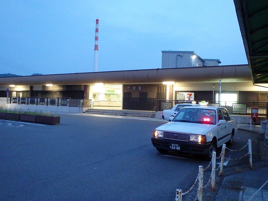 竹原駅にて