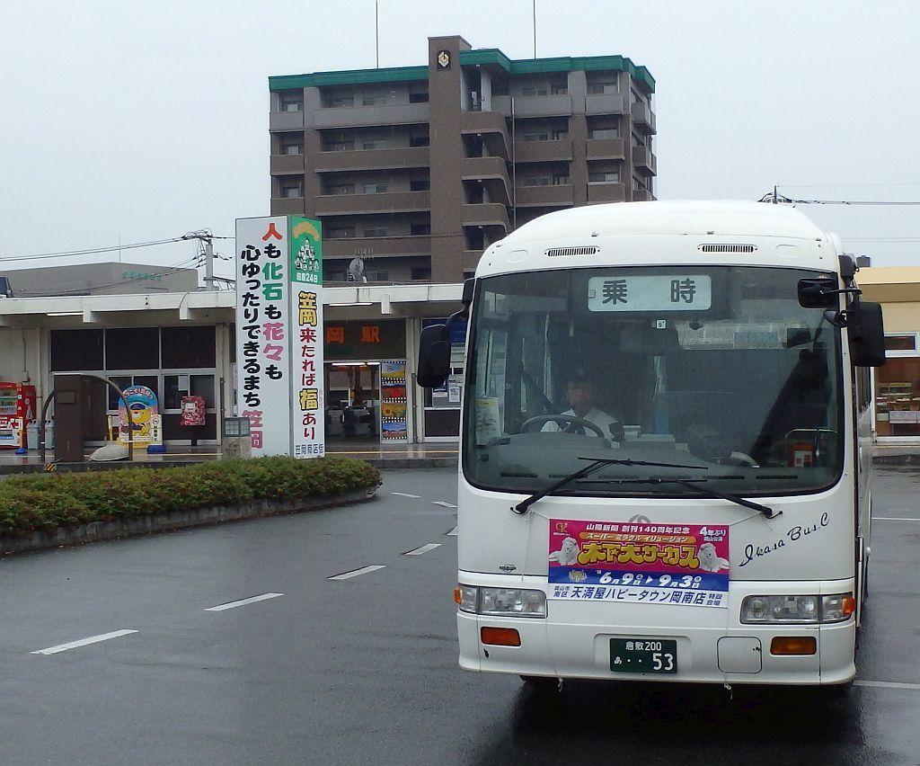 笠岡駅前にて