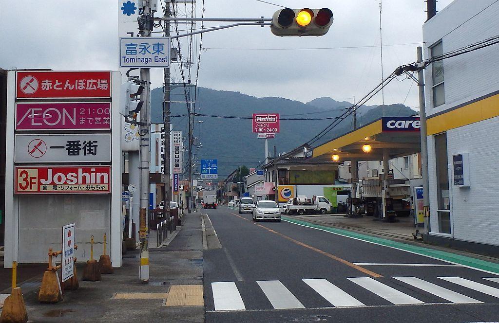 堂本バス停前の富永東信号にて。看板にて両者が道を挟んで存在していることが分かる。