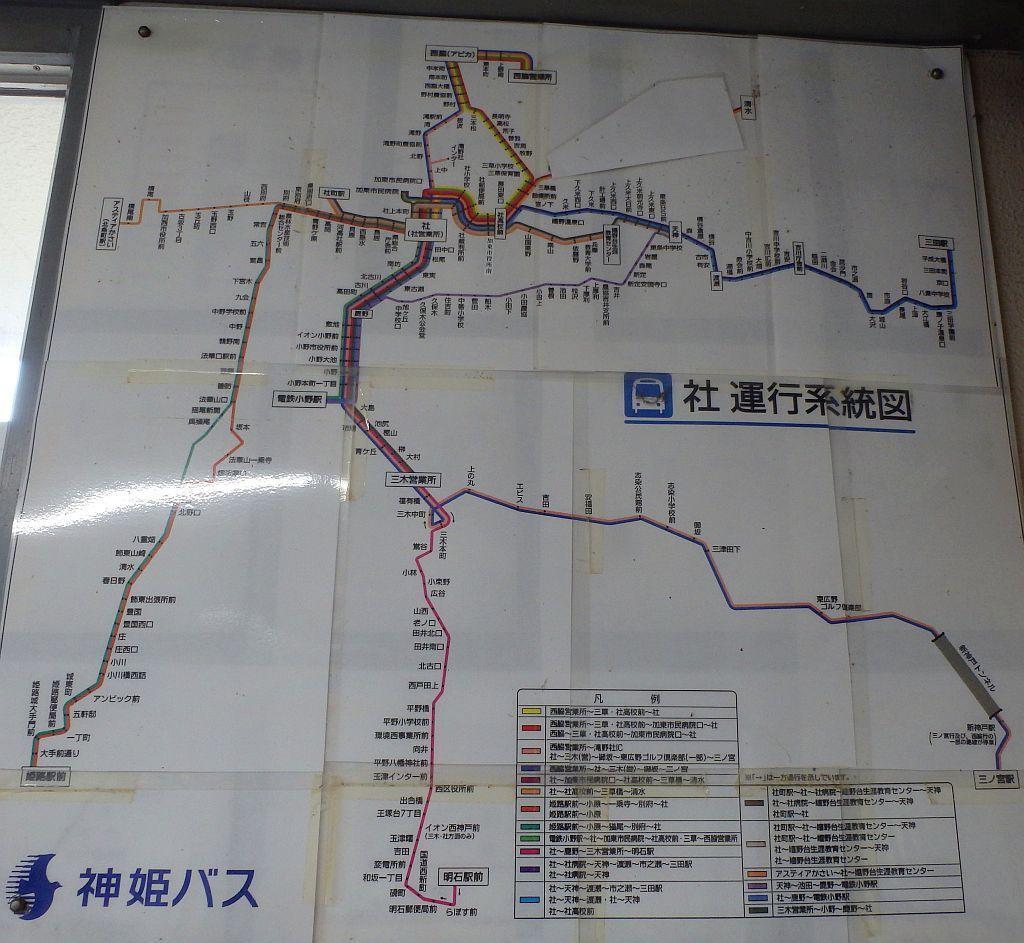 社 運行系統図