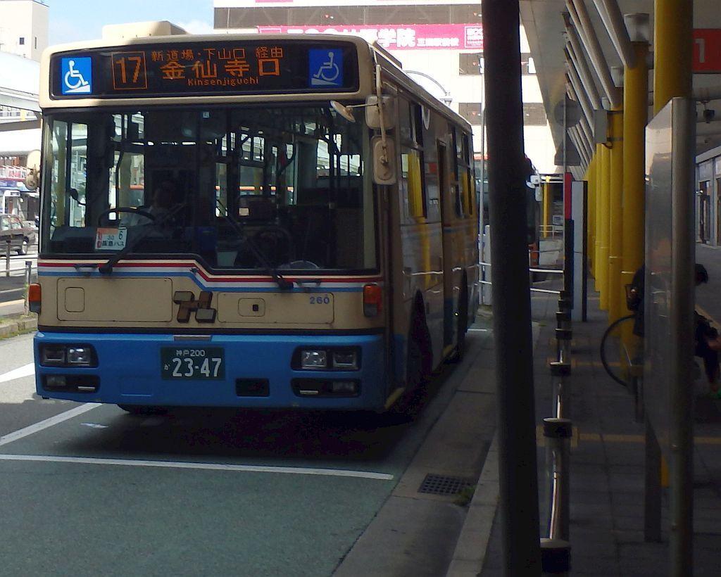 三田駅にて