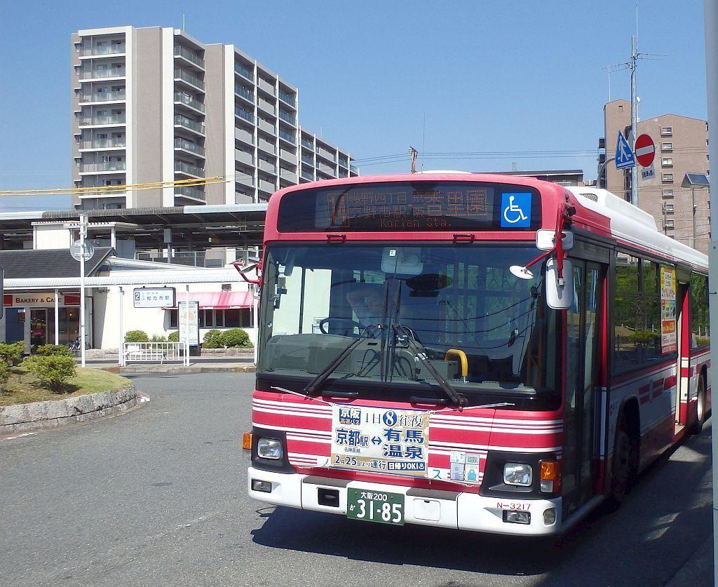 津田駅にて