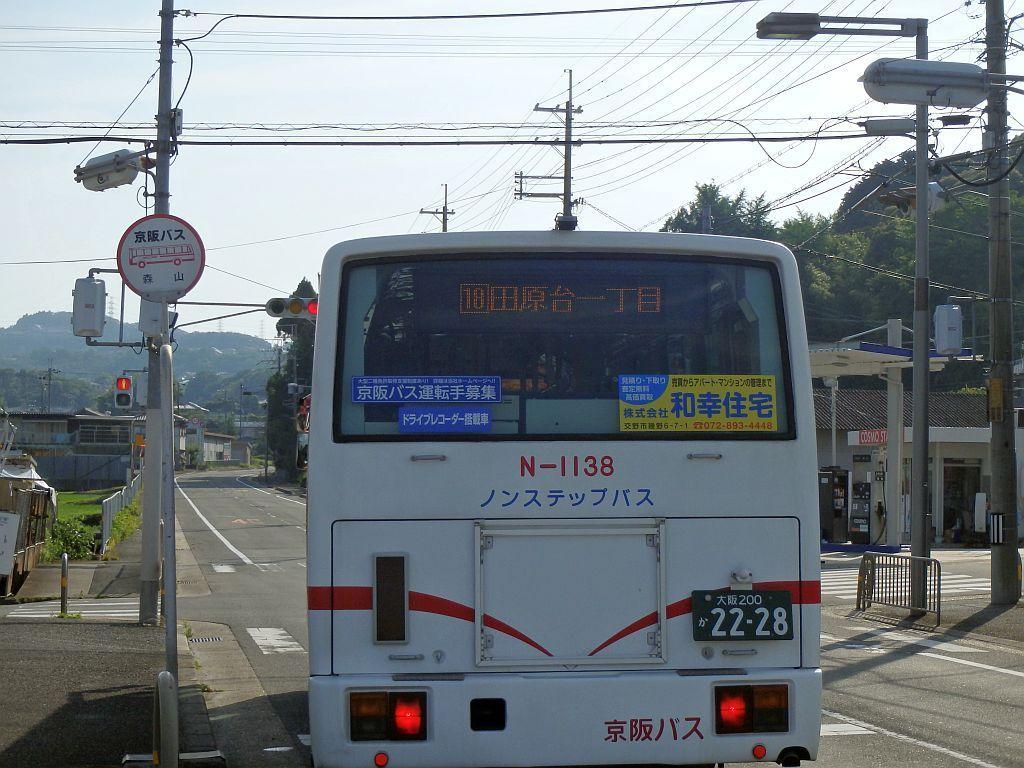 森山バス停にて