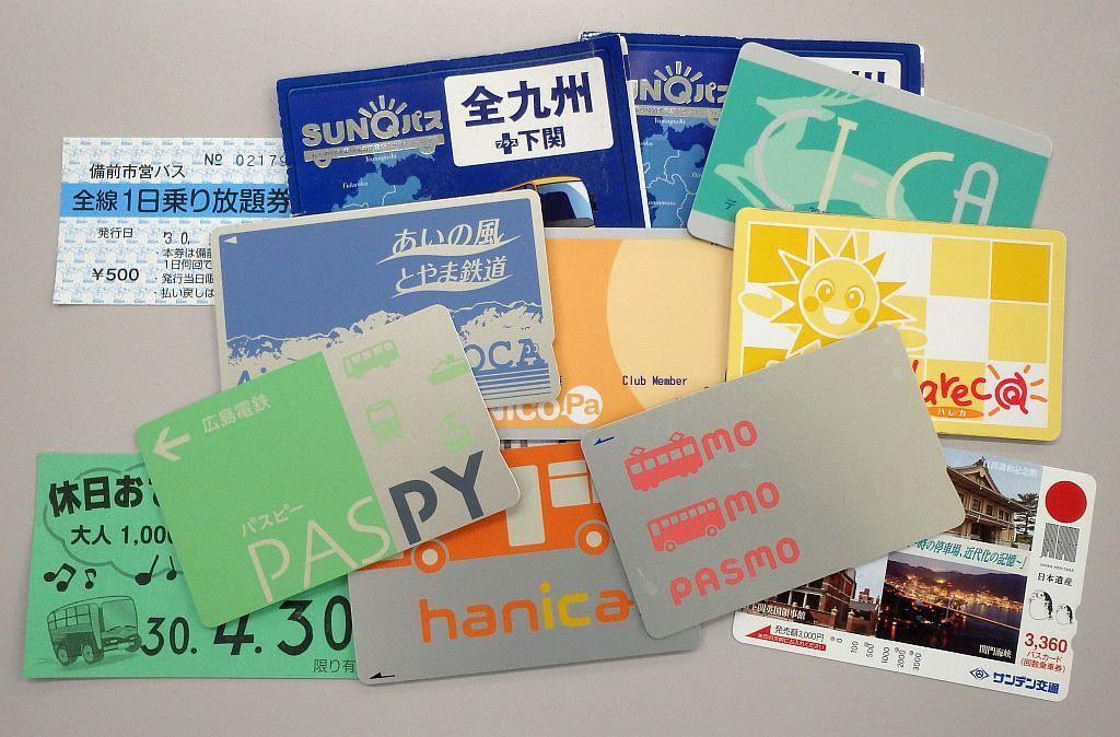 SUNQパス×2、山口県共通バスカード、休日おでかけ1dayパス(サンデン交通)、PASPY、Hareca、全線1日乗り放題券(備前市)、NicoPa、hanica、Ainokaze ICOCA、CI-CA、PASMO